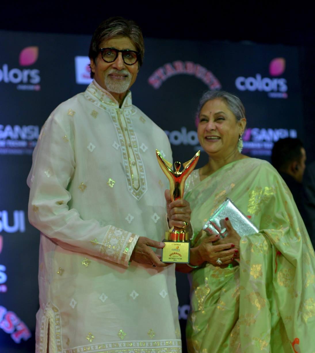 Amitabh Bachchan-Jaya Bachchan