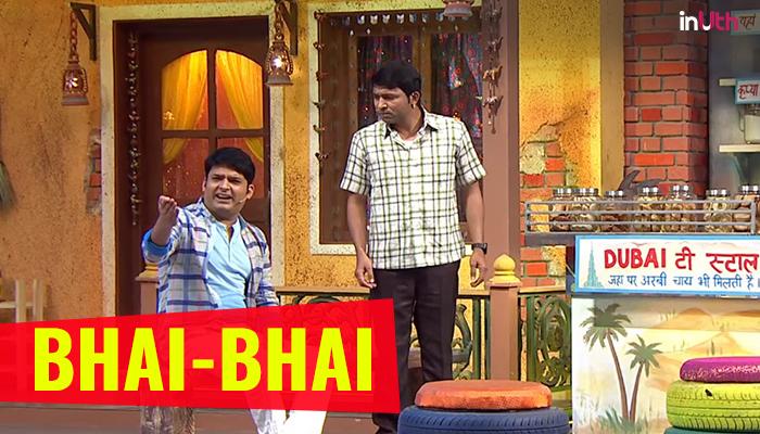 Kapil Sharma and Chandan Prabhakar