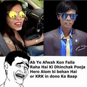dhinchak-pooja-selfie-maine-leli-aaj-meme-11
