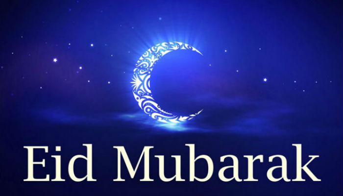 Eid 2017 whatsapp sms facebook greetings to wish your loved ones eid greetings m4hsunfo