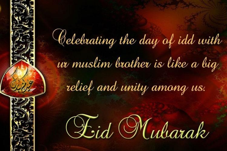 Eid 2017 whatsapp sms facebook greetings to wish your loved ones eid 2017 whatsapp sms facebook greetings to wish your loved ones eid mubarak m4hsunfo