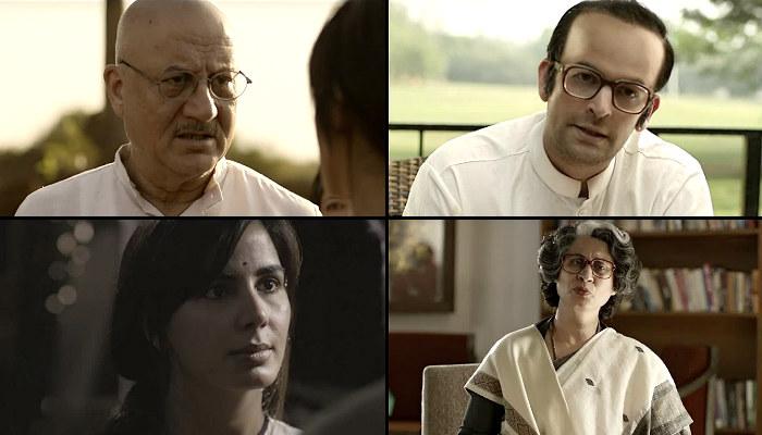 Indu Sarkar, Anupam Kher, Kirti Kulhari, Neil Nitin Mukesh, Supriya Vinod