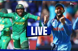 India vs Pakistan Final, ICC Champions Trophy 2017 Highlights: Pakistan beat India by 180 runs, create history!