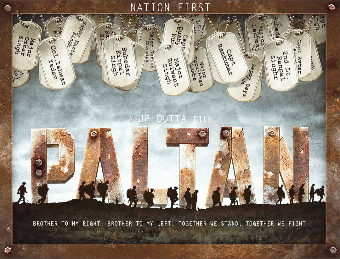 paltan for inuth