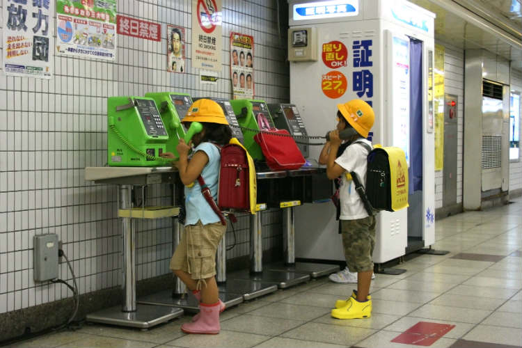 phones, japan