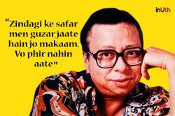 These 7 songs composed by RD Burman prove Pancham Da understood human emotions best