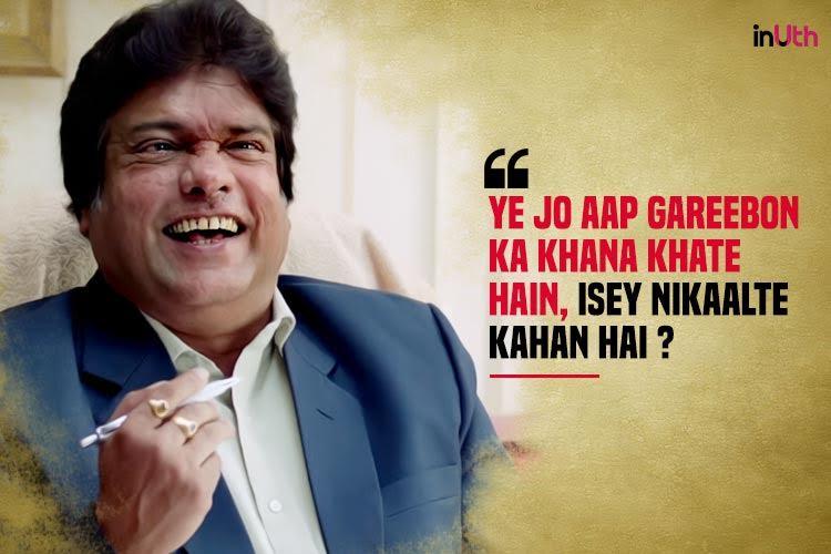 ajesh Sharma, Toilet Ek Prem Katha dialogues