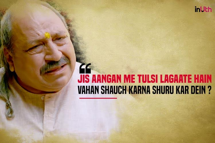 Sudhir Pandey, Toilet Ek Prem Katha, dialogues