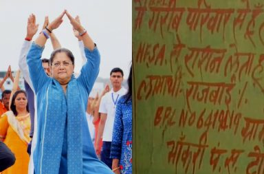 Vasundhara Raje and markings outside houses in Rajasthan
