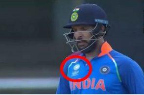 Yuvraj Singh, wrong jersey, India vs West Indies
