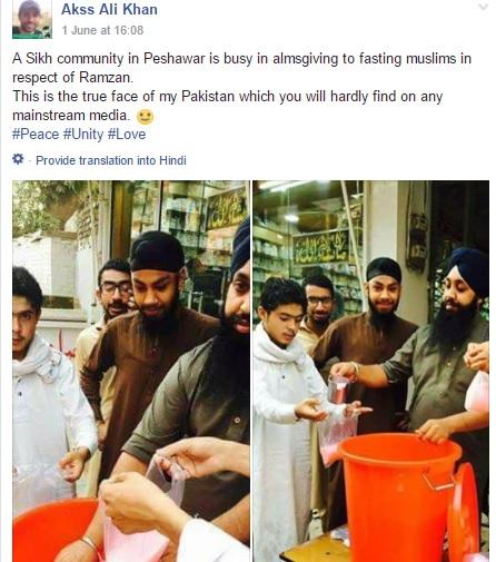 Sikh men Pakistan