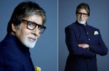 Amitabh Bachchan KBC photos