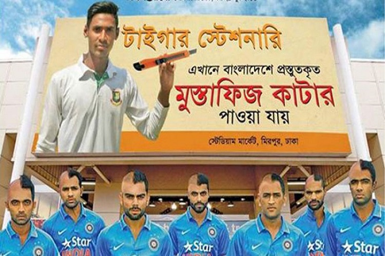 Showing utter disrespect towards the Indian cricket team,a 'cutter' advertisement was publishec, in which seven Indian cricketers are seen standing with their heads half-shaven. (Photo: Facebook)
