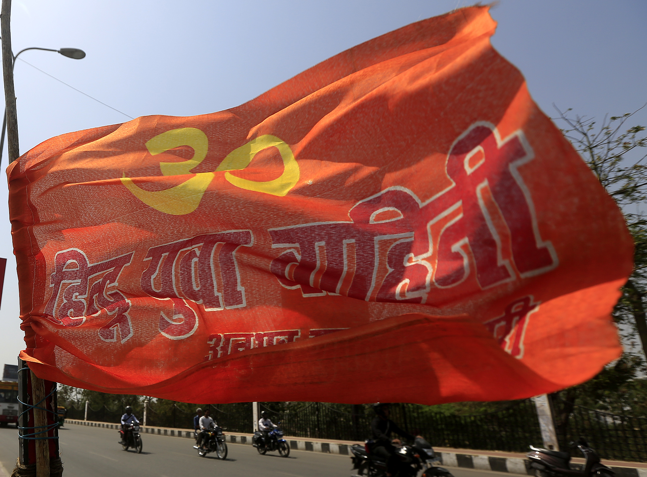 Hindu Yuva vahini flags in Lucknow