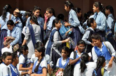 Bihar Board Class 10 Result 2017