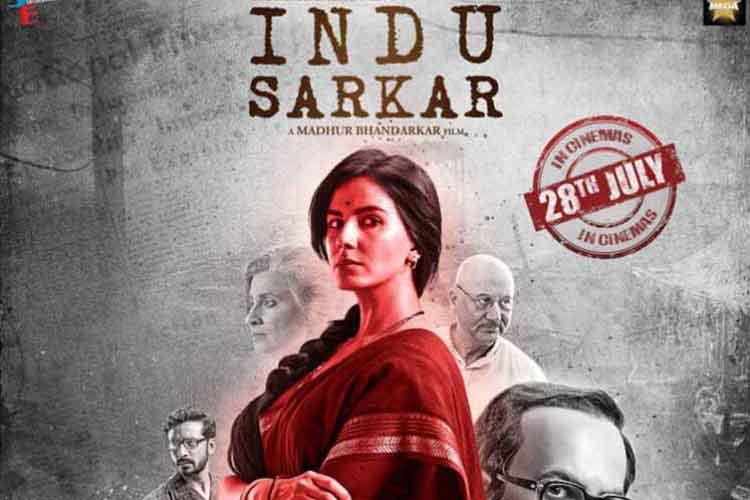 Indu Sarkar first look photo