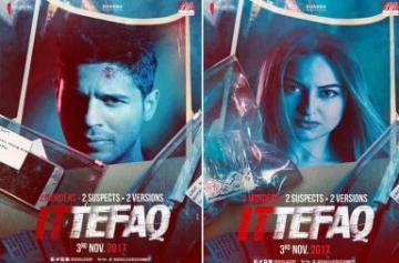 Ittefaq first look photo