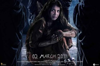 Pari First Look photo