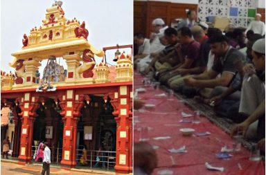 Udupi Krishna Mutt