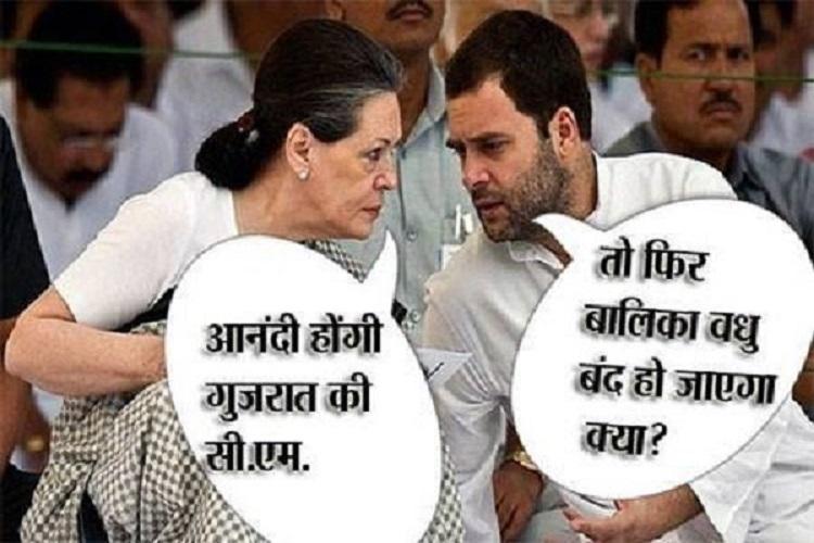 rahul-meme2