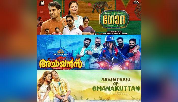 Godha, Achayans Malaylam movie posters