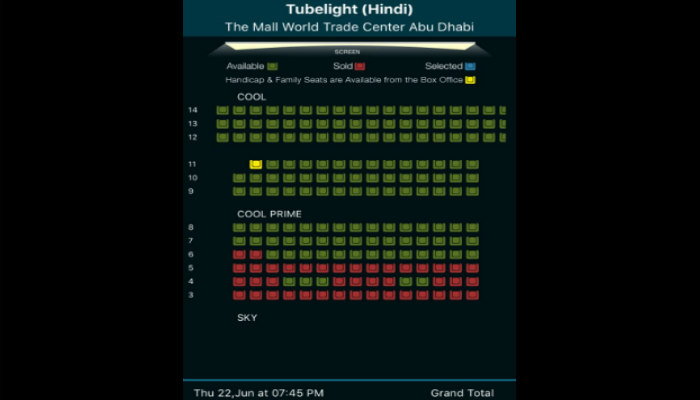 Tubelight advance booking in Abu Dhabi, UAE