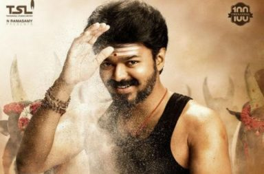 Vijay upcoming Mersal first look released