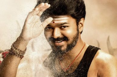 Vijay in new film's poster