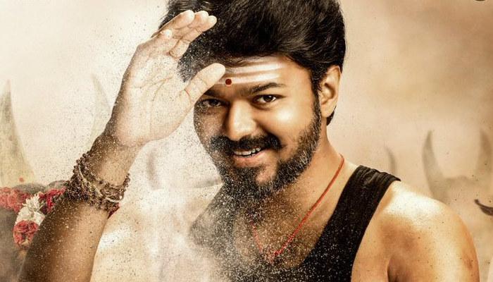 Vijay in new film's poster