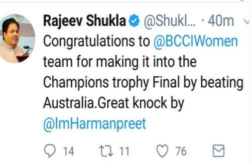 Rajiv Shukla Tweet