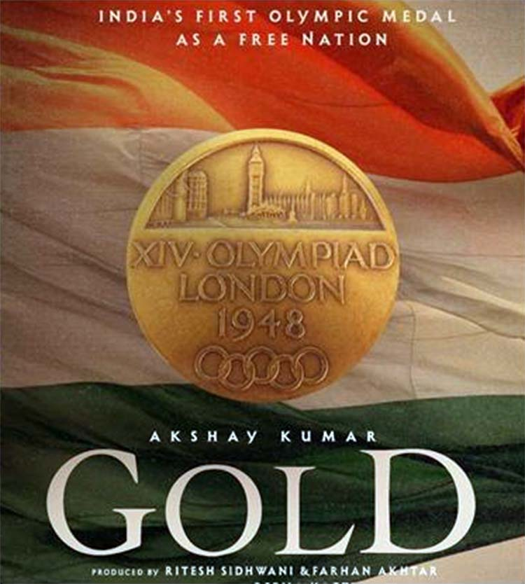 The first poster of Gold is full of Indian colours