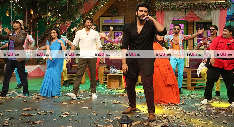 Mubarakan promotions on The Kapil Sharma Show | Arjun Kapoor leading