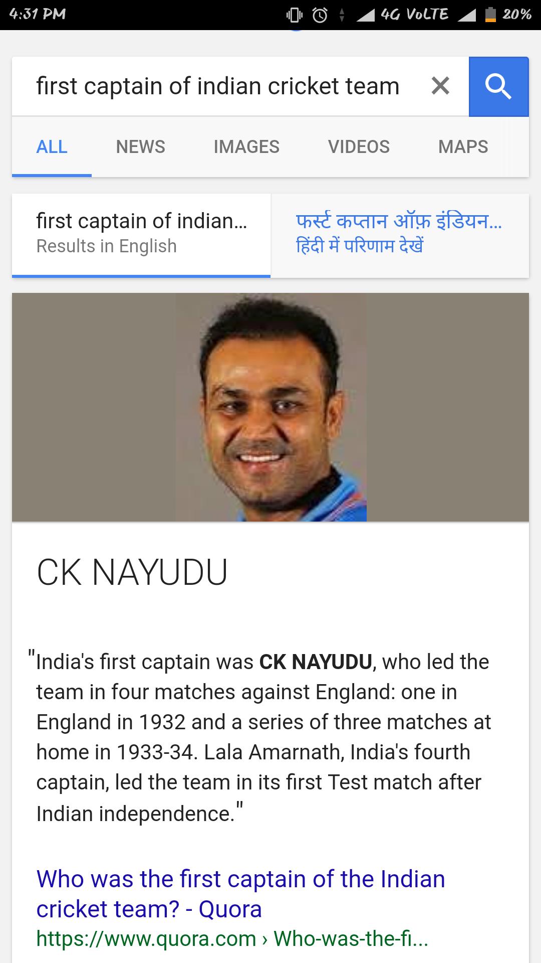 CK Nayudu