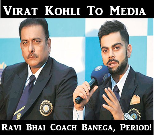 Ravi Shastri Virat Kohli (Fun Corner)