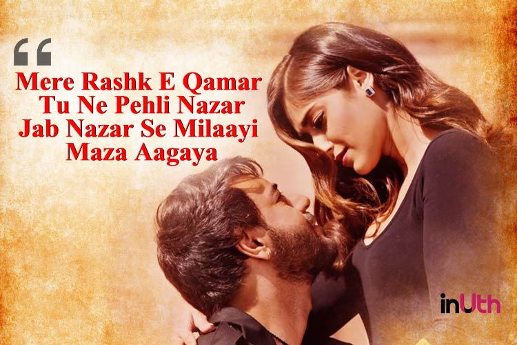Love making scene removed from 'Baadshaho' to avoid controversy