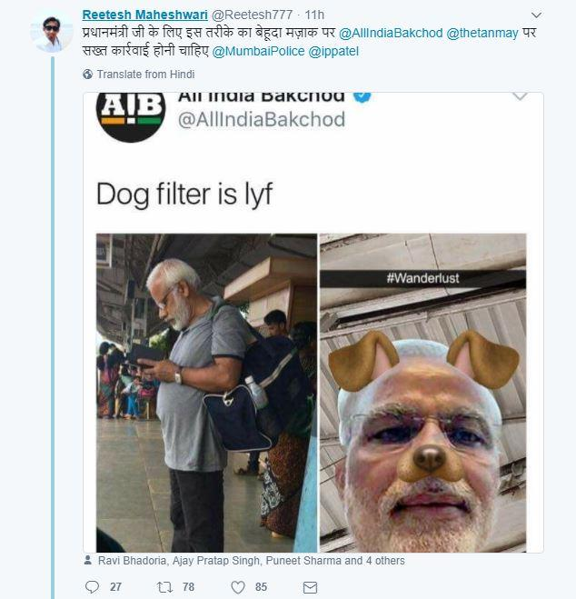 All India Bakchod, Narendra Modi, Snapchat, Dog Filter, Tanmay Bhat