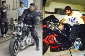 Ravindra Jadeja, MS Dhoni, Bike collection
