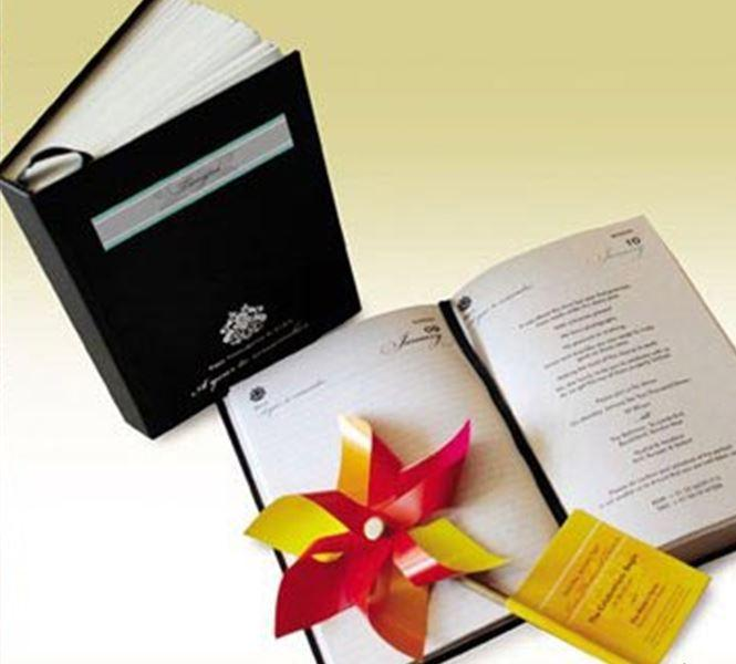 Wedding Invite - Imraan Khan and Avantika Malik