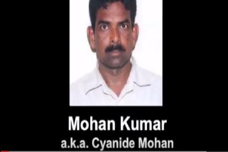 cyanide-mohan