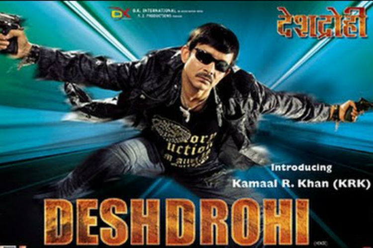 Deshdrohi, Worst Bollywood Movies