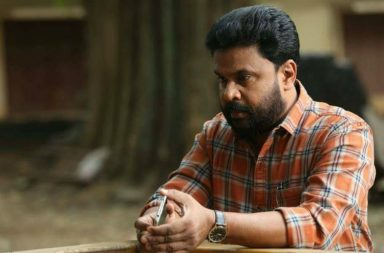 Dileep arrest, Malayalam actress