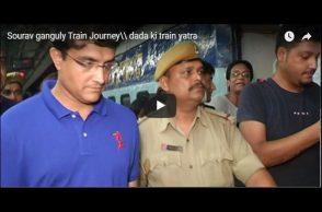 Sourav Ganguly fight, Sourav Ganguly fight on train