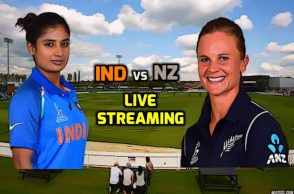 Mithali Raj, India vs New Zealand live streaming, ICC Women's World Cup 2017