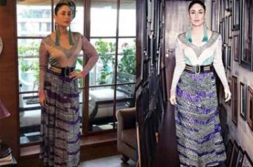 Kareena Kapoor makes fashion blunder at a book launch photo