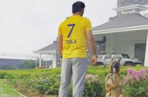 MS Dhoni, CSK jersey, IPL 2018