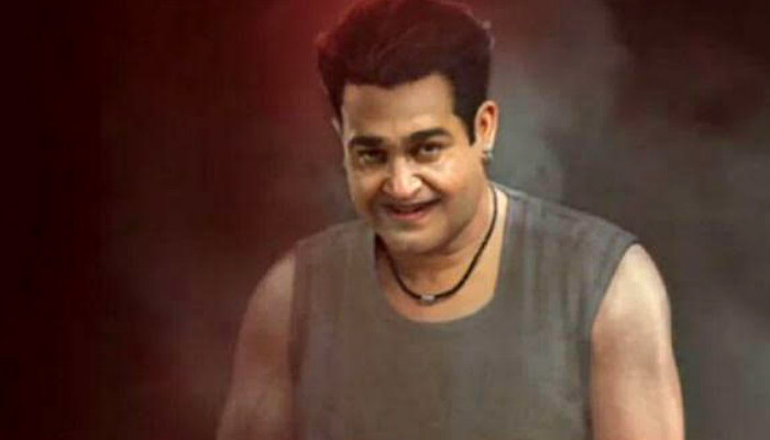 Mohanlal unveils Odiyan first look motion poster