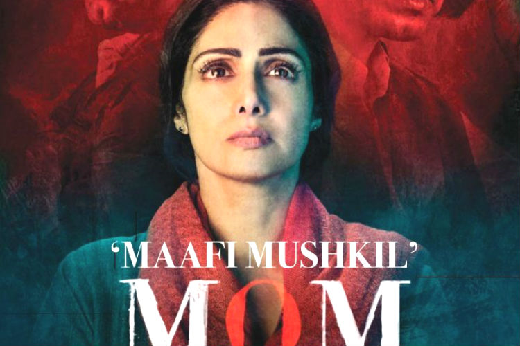 Sridevi-starrer 'Mom' collects Rs 14.40 crore in opening weekend
