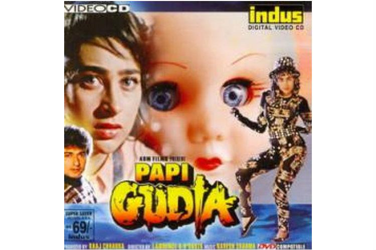 Papi Gudia, Worst Bollywood Movies