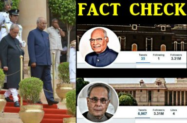 FACT CHECK: How President Ram Nath Kovind got 3 million followers on Twitter in 1 hour