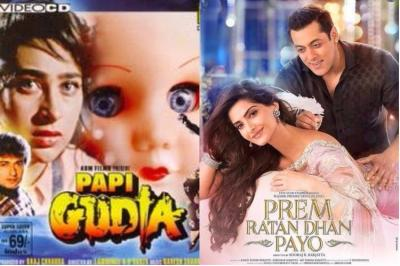 Worst Bollywood Movies